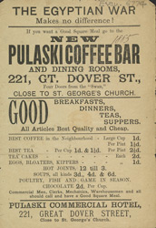 Advert for the Pulaski Coffee Bar and Restaurant